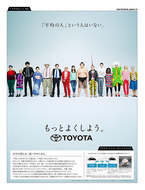 toyota_001_600.jpg