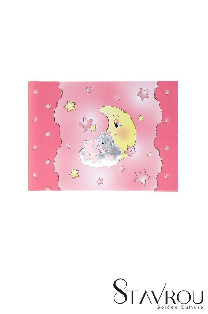 Παιδικό άλμπουμ φωτογραφιώνγια κοριτσάκια''αρκουδάκι, σύννεφο, φεγγάρι, αστέρια'' Το αρκουδάκι και το σύννεφο είναι επάργυρο με ροζσμάλτο #album #άλμπουμ #παιδικά_άλμπουμ #παιδικά_δώρα