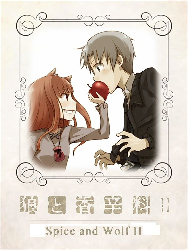 spice and wolf holo and lawrence -
