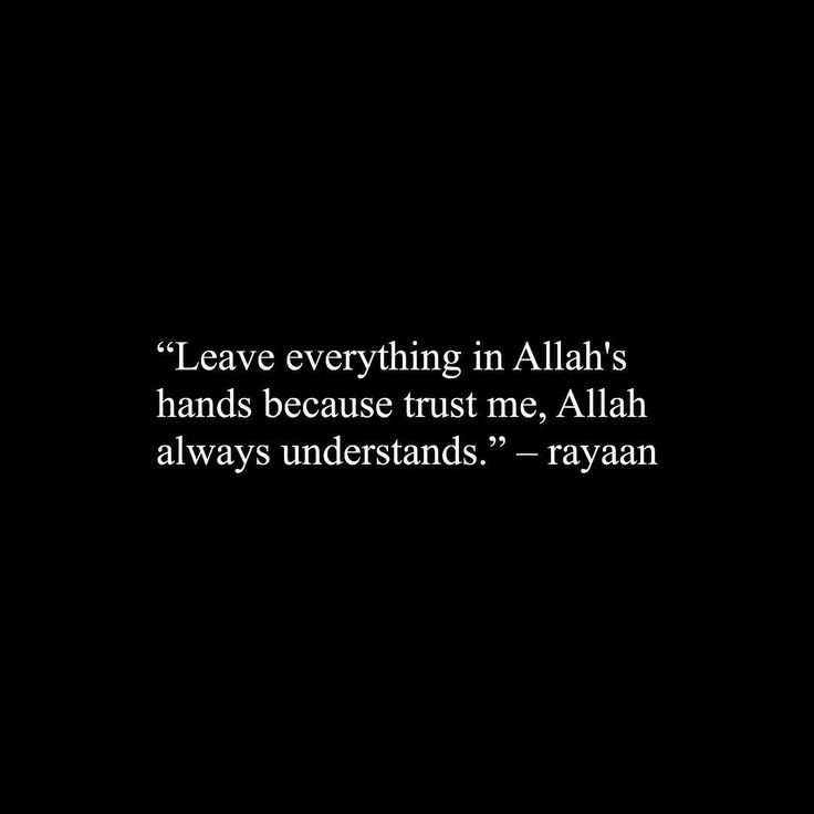 Allah will always take care of you ❤️ #FragmentedDreams