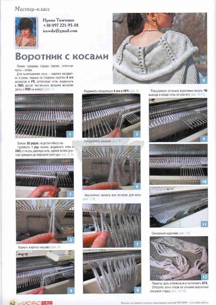 eb68299aeb4e8d31-59.jpg