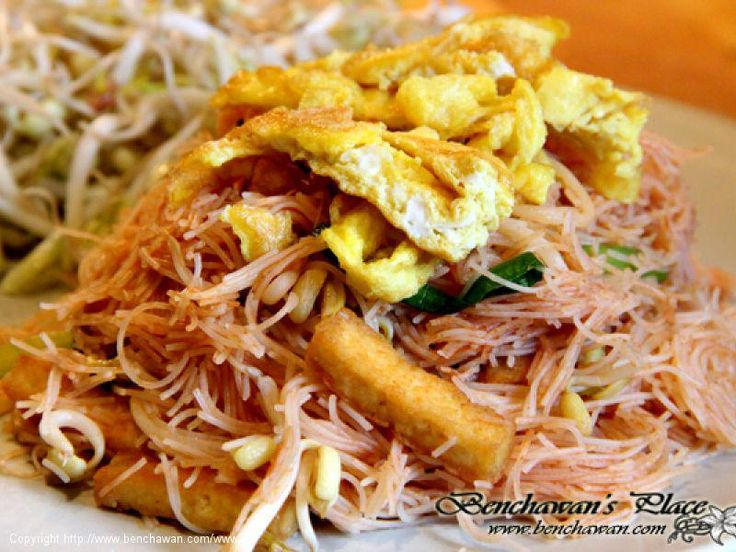 10 best thai food at home images on pinterest thai dessert pad mee chompoo in thai its mean fried pink noodles a recipe from www forumfinder Image collections
