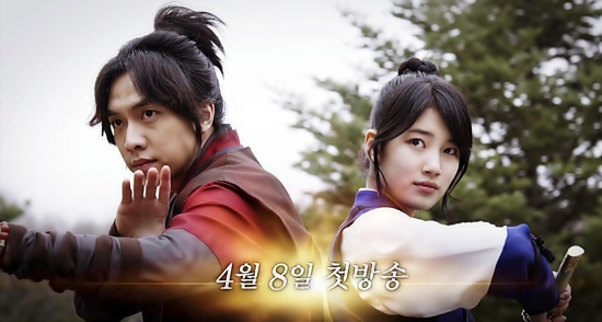 The action begins on Gu Family Book » Dramabeans » Deconstructing korean dramas and kpop culture ---- Can't wait for this one