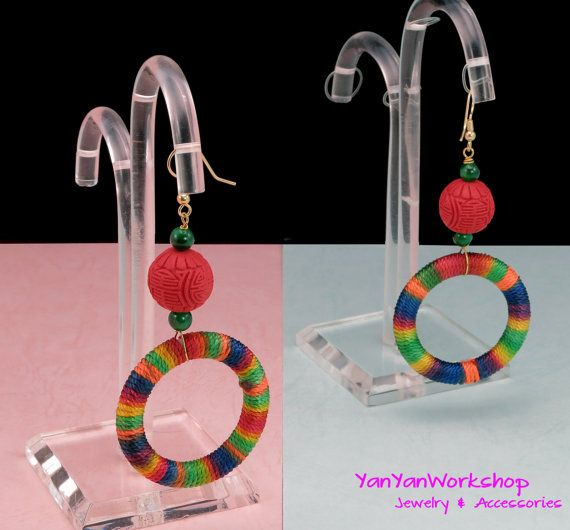 Rainbow Colors Thread Ring Earrings, Carved Lacquer Ball, Jade Beads