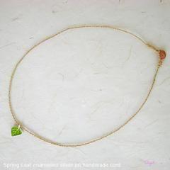 TalisgirlCharms-sterling silver-enamel-Spring-Leaf-charm-on-handmade-cord-128-WEB