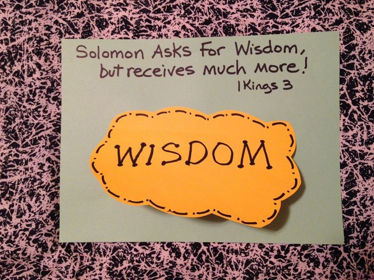 Craft - Solomon's Asks for Wisdom