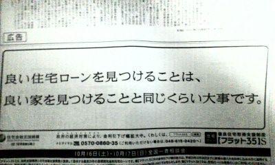 沖縄の子だくさんファイナンシャルプランナー   (CFP®)から幸せを:2010年10月10日