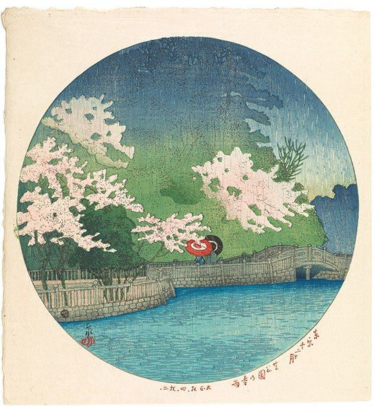 841 Best Art Kawase Hasui Images On Pinterest