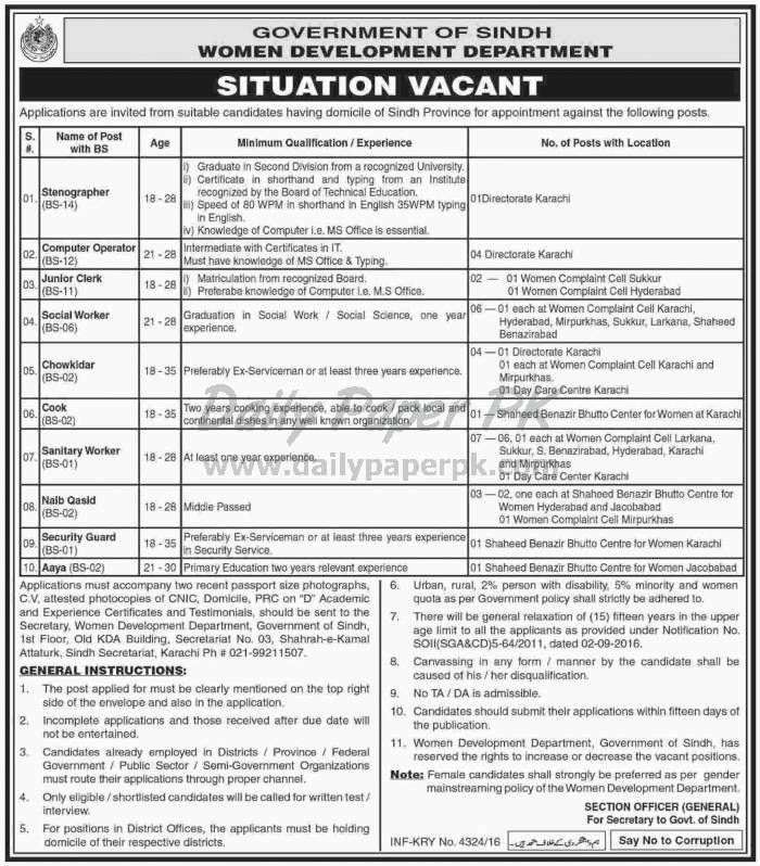 Situation Vacant In Women Development Department Karachi For #jobs details and how to apply: http://www.dailypaperpk.com/jobs/255368/situation-vacant-women-development-department-karachi