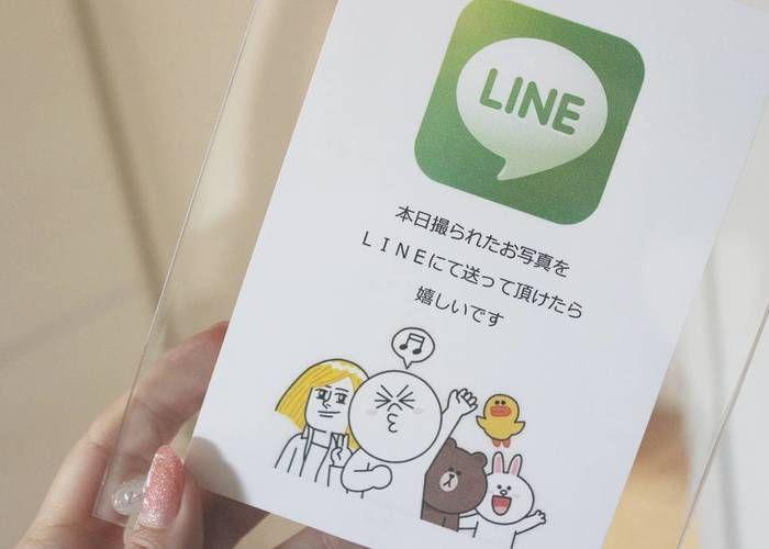 当日中にゲストに結婚式写真を送ってもらう為の『LINEサイン』とは?