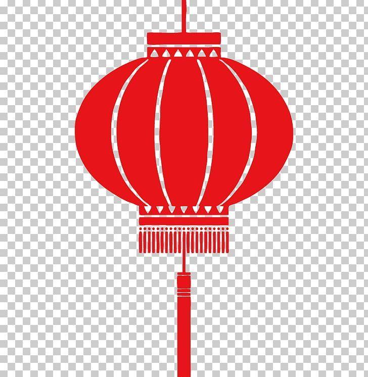 Paper Lantern Sky Lantern Png Baskets Blessing Chinese Chinese Border Chinese Lantern Sky Lanterns Paper Lanterns Chinese Crafts