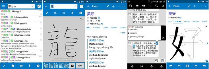Le dictionnaire chinois sur android et ios : Pleco