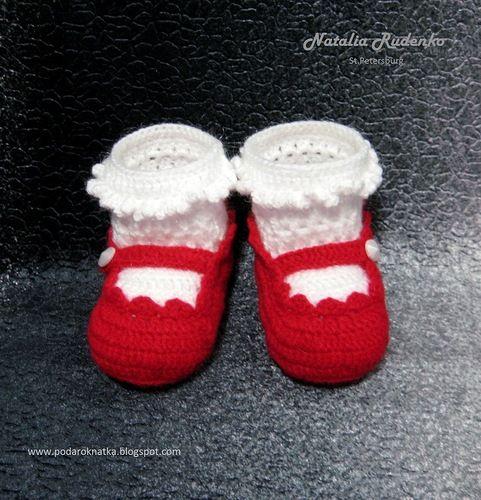 baby booties &#8220