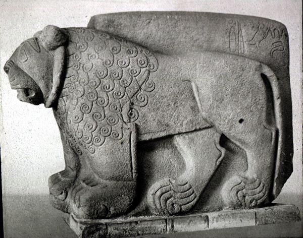 Malatya- Arslantepe- lion Portal