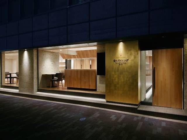 お米料理専門店金のダイニングが銀座にオープン本質的な健康と日本の味を世界に発信