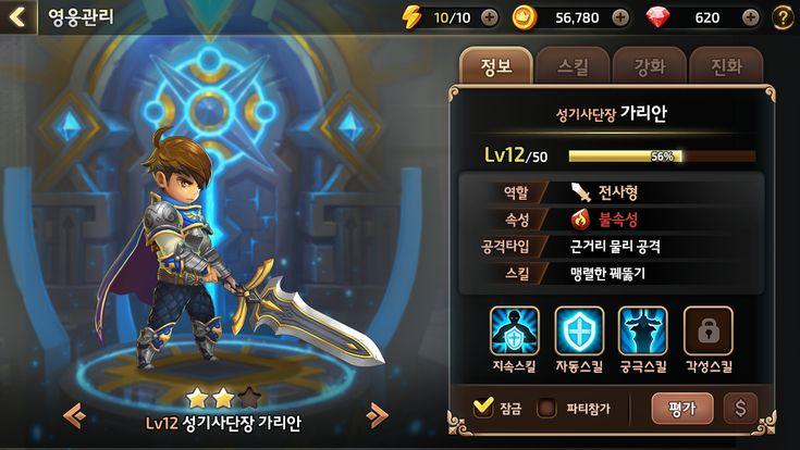 Elemental Quest 2 on Behance