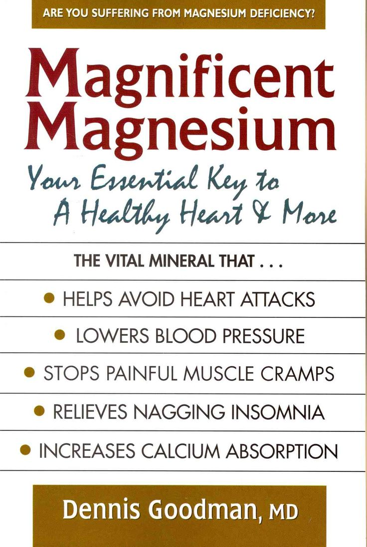 Magnificent Magnesium: Your Essential Key to a Healthy Heart and More