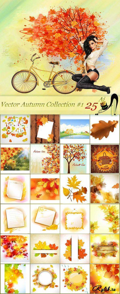 Осенние рамки и фоны вектор. Vector Autumn Collection #1