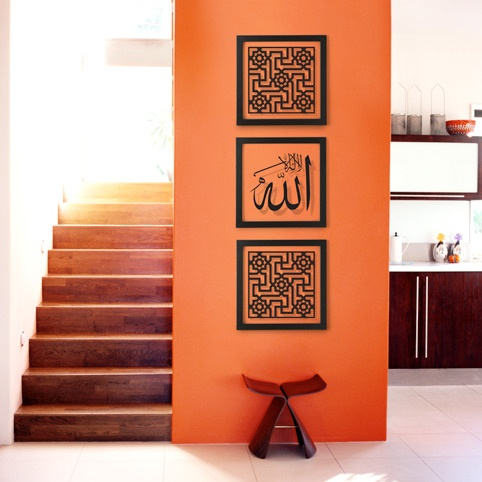 Alhambra + Allah by Sakina Design - Inspired by Islamic art and architecture