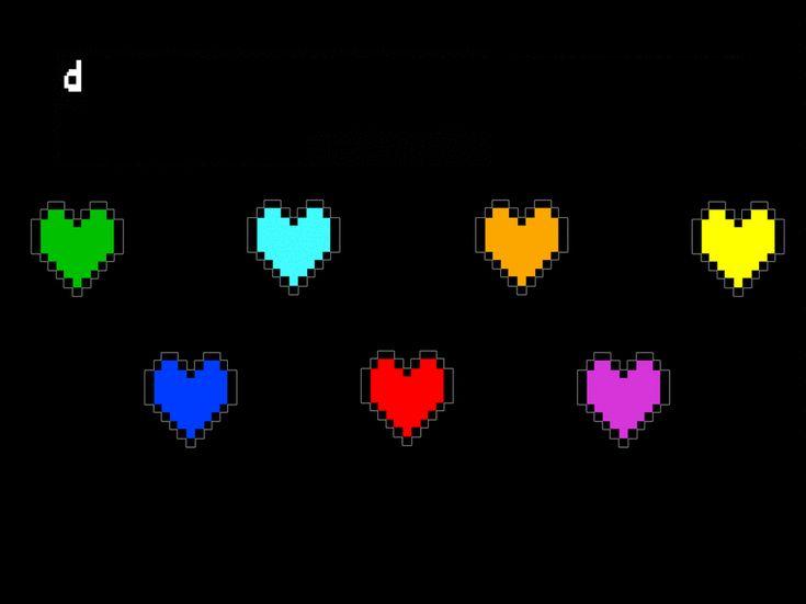 1000 Ideas About Human Soul On Pinterest: Undertale Human Souls Gif - Google Search