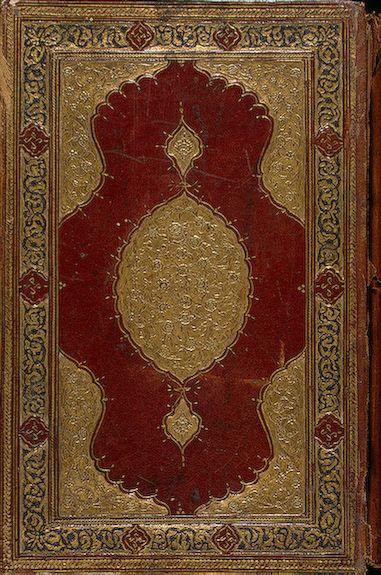 book binding 16s iran