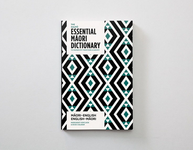Penguin Books - Maori Dictionary Redesign - Marx - Packaging & Branding