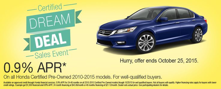memorial day honda deals 2015