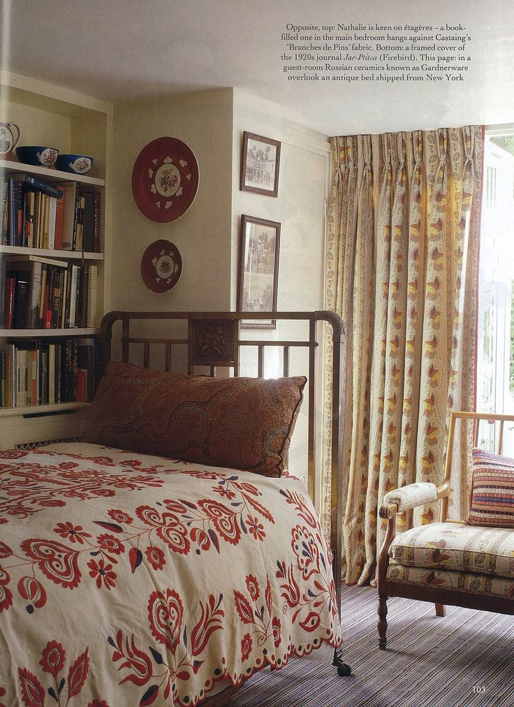 Textiles From Tissus Tartares  Cream U0026 Red Bedroom  Library
