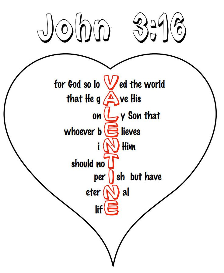 If you're looking for Christian ideas for Valentine's day, this John 3:16 valentine printable should help. Use it for crafts in your Sunday School or children's church. We first p…