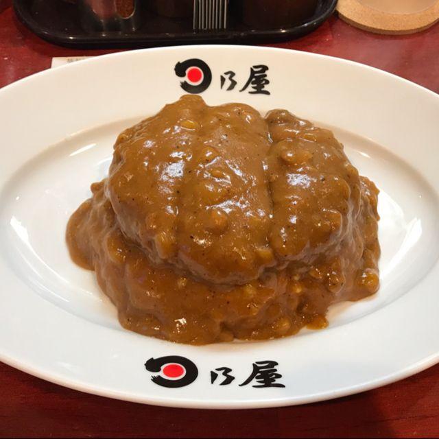 名代上メンチカツカレー 日乃屋カレー 新宿西口店 味が