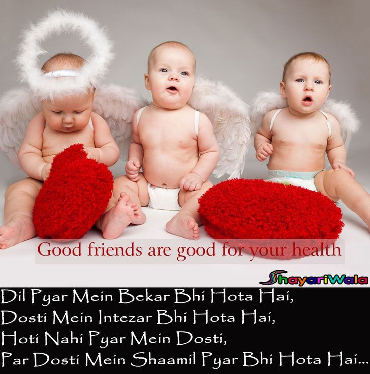 Quotes On Friendship And Love In Hindi: The 25+ Best Friendship Quotes In Hindi Ideas On Pinterest