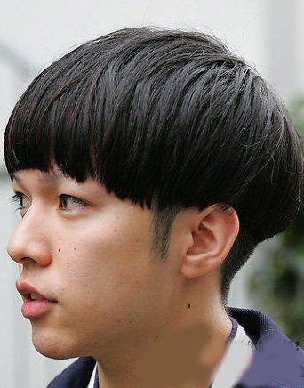 Mushroom Hairstyle japanese mushroom hairstyle Men Mushroom Haircut