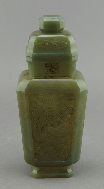 Lot 252Chinese Green Jade Dragon Vase w Lid Qianlong Mk$2000-$3000