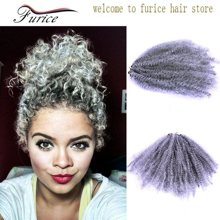 10 best weave hair extension images on pinterest afro weave ombre weave hair extension pmusecretfo Image collections