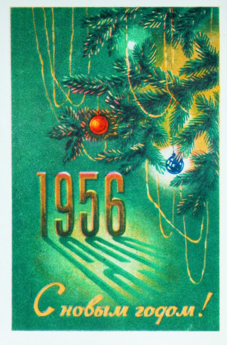 Советское детство: Новогодние рекламки