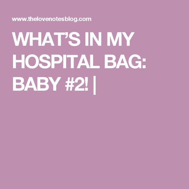 WHAT'S IN MY HOSPITAL BAG: BABY #2! |