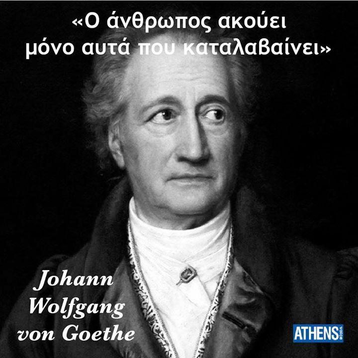 Ο Johann Wolfgang von Goethe πέθανε στις 22 Μαρτίου 1832.