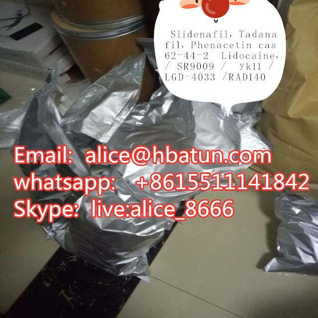 2019 的 Email: alice@hbatun com /Skype: live:alice_8666 / Whatsapp