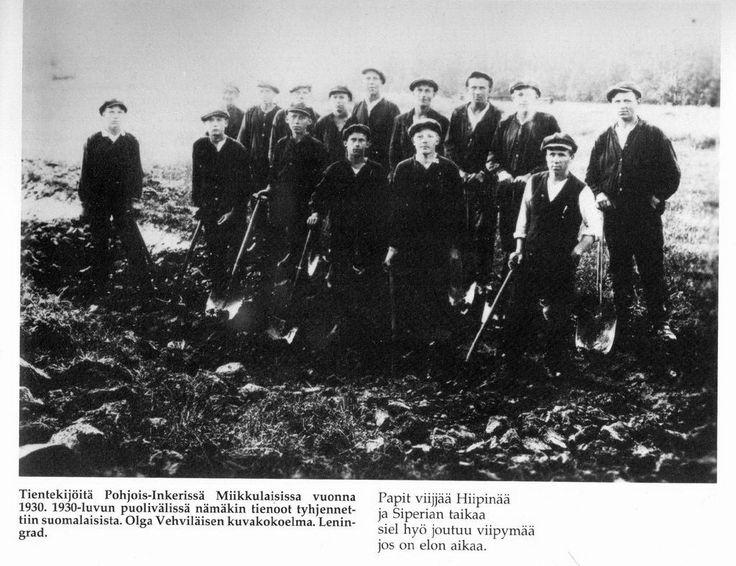 Дорожные рабочие Северной Ингерманландии в Никулясах, 1930 г.