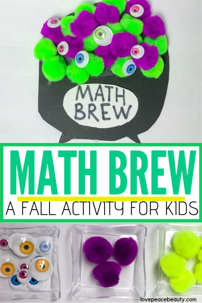 Math Brew – a fall craft for kids