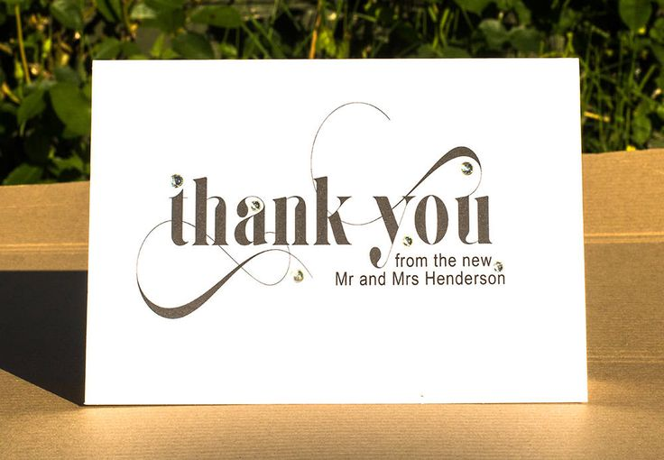 Personalised, Monochrome, Wedding Thank You Card from the New Mr and Mrs, with a Luxury Paper Insert, Personalised Thank You Card, Thank you by SBsPrintables on Etsy