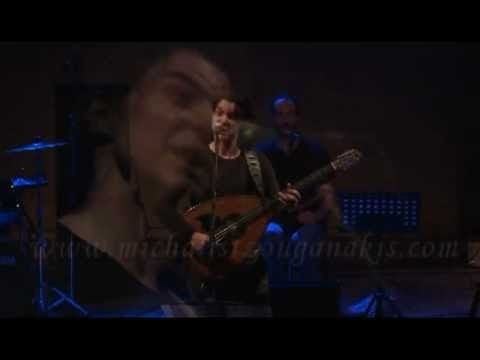 Michalis & Alexandros Tzouganakis / Erotokritos - YouTube