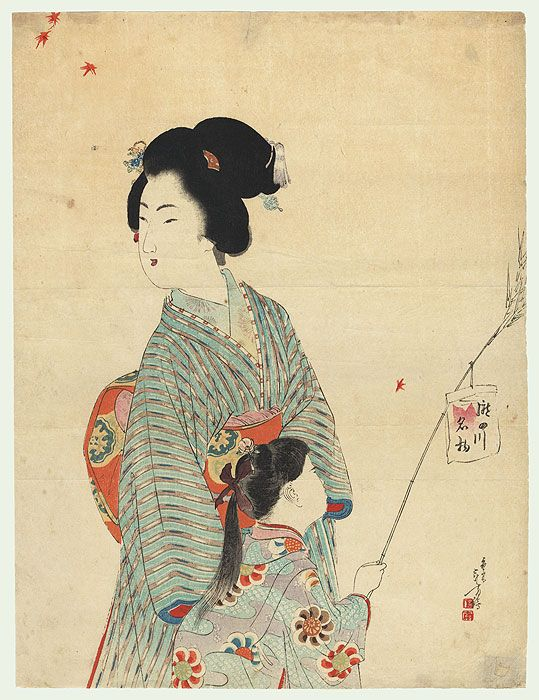 Image result for Japanese paintings woman and child