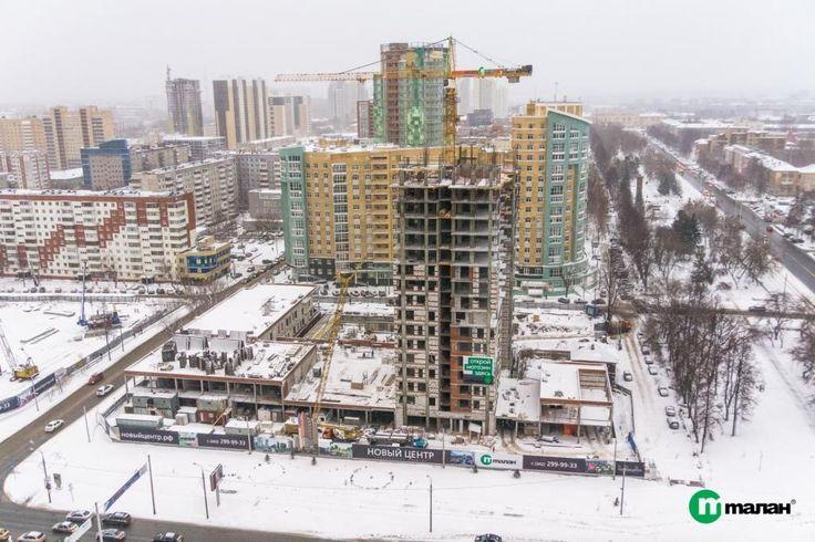 """Современный квартал «Новый центр» от компании """"ТАЛАН"""" строится с опережением графика. За 2015 возведен на уровень 17 этажей. В начале года застройщик сообщал журналистам о намерении возвести за этот период 10 этажей жилого дома."""