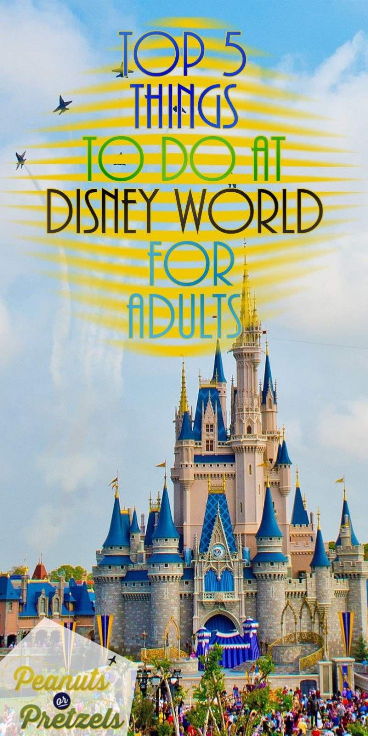 """When it comes to having a relaxing or romantic vacation, the words """"Disney World"""" don't exactly fit. The fear a lot of adults have is the combination of heat and humidity, huge crowds, long lines, and hyper (or crying) kids. But there's a whole different experience available at Disney World for adults - you just need to know where to look. We have visited Disney World many times and we don't even have kids. Here are our top 5 things to do at Disney World for adults! 