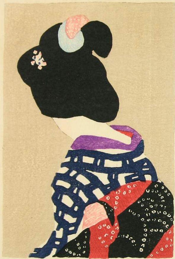 """Takehisa Yumeji, 1915, """"Samisen-kusa"""" (Shamisen Leaves), book of poetry. (95)"""