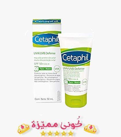 واقي شمس سيتافيل للبشرة الجافة و الحساسة Cetaphil Sunscreen سيتافيل واقي الشمس كريم ترطيب سيتافيل كريم ترطيب سيتافيل Cetaph In 2021 Cetaphil Sunscreen Toothpaste