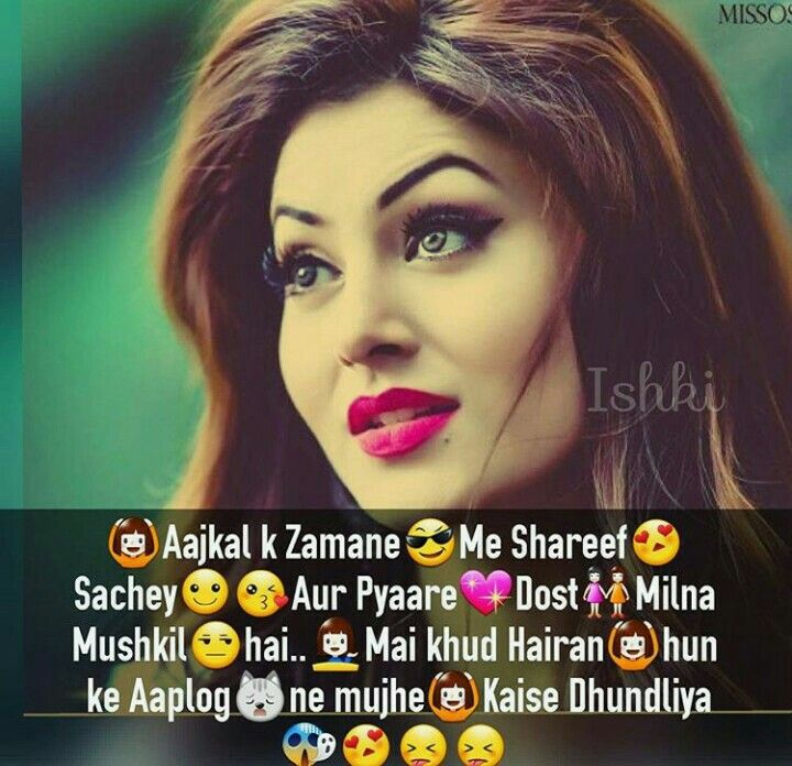 Girl Fact Pinterest Shyari: Pin By 💕Gazala Shaikh💞 On Attitude Shayari