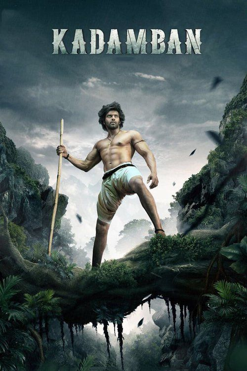 Watch Kadamban 2017 Full Movie    Kadamban Movie Poster HD Free  Download Kadamban Free Movie  Stream Kadamban Full Movie HD Free  Kadamban Full Online Movie HD  Watch Kadamban Free Full Movie Online HD  Kadamban Full HD Movie Free Online #Kadamban #movies #movies2017 #fullMovie #MovieOnline #MoviePoster #film2028