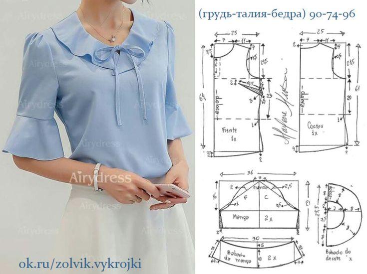 сегодняшний день блузки женские нарядные фото и выкройки посвящаю
